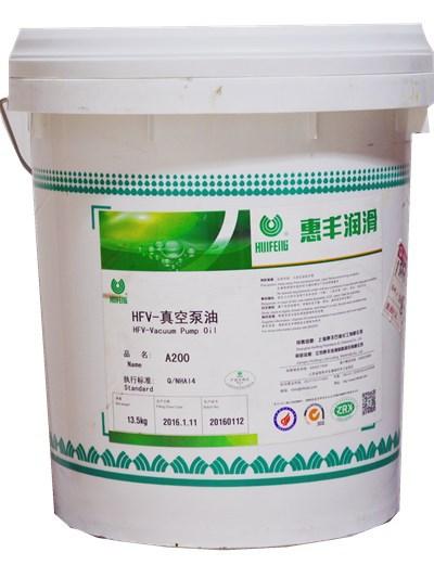 HFV-A200高真空泵油
